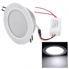 INHIDA 10W 6500K 900lm 1-LED Cool White Light Down Lamp w / Driver - Ivory White (AC 110-240V)