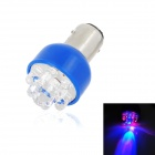 S25 1.5W 56lm 7-LED Colorful Light Motorcycle Braking Lamp (12V)
