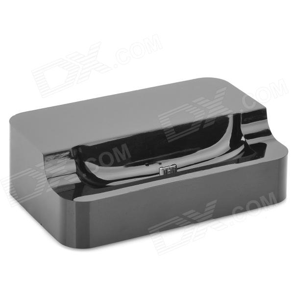 Charging Dock Station for Samsung Galaxy S3 i9300 - Black (DC 5V)