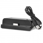 USB Data / Charging Desktop Charging Station w/ Cable for Samsung Galaxy Note 10.1 / GT-N8000