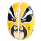 Beijing Opera Facial Masks Style USB 2.0 4-Port HUB - Yellow + Black