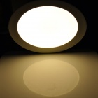 18W 3500K 1480lm 90-SMD 2835 LED Warm White Ceiling Light w/ Driver - White (AC 90~265V)