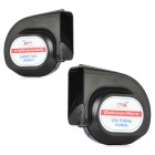 HT-K006 Auto Parts Car Electric Horn Speaker - Black (Pair / DC 12V)