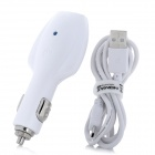 MOMAX Car Cigarette Powered Charger w/ USB to Micro USB Cable - White (DC 12~14V / 120cm-Cable)