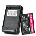 3000mAh Battery + Charging Dock Station Set for Samsung i9100 / i9108 / i9103 (2-Flat-Pin Plug)