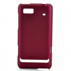 ROCK Protective PC Back Case w/ HD Glossy Screen Protector for Motorola XT685 - Aubergine