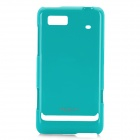 ROCK Protective PC Back Case w/ HD Glossy Screen Protector for Motorola XT685 - Green