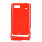 ROCK Protective PC Back Case w/ HD Glossy Screen Protector for Motorola XT685 - Red