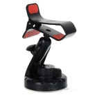 Universal Car Swivel Mount Holder for Iphone - Black
