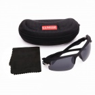Xidunlang Y952 Outdoor Riding UV400 PC Frame Resin Lens Eye Protection Goggle Sunglasses - Black