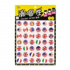 National Flag Pattern Iron Badges Set - Red + Blue + Green + Yellow (42 PCS)