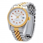 CO126-1 Fashion Stainless Steel Band Quartz Wrist Watch for Men - Silver + Golden (1 x 763 Battery)