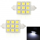 Festoon 39mm 2.2W 200lm 9-SMD 5050 LED White Light Decode Car Reading / Door Lamp (2 PCS / 12V)