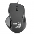 1,000dpi USB Wired Optical Mouse - Black (120cm)