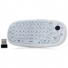 2.4GHz Smart-Handled Wireless Rechargeable 71-Key Keyboard - White