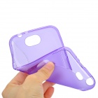 Protective TPU + PVC Back Case for Samsung Galaxy Note 2 / N7100 - Purple