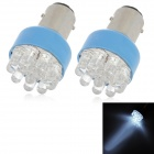 S25 1.5W 288lm 6000K 12-LED White Light Motorcycle Brake Lamp (12V / 2 PCS)