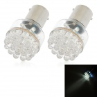 1156 5W 96lm 6000K 24-LED White Light Car Steering / Brake Lampe (12V / 2 PCS)