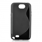 Protective Back Case for Samsung Galaxy Note 2 N7100 - Black