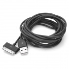 IMOS USB to Apple 30-Pin Data Transmission & Charging Cable - Black