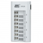 MP-808 8-Slot AA / AAA Battery Charger - White
