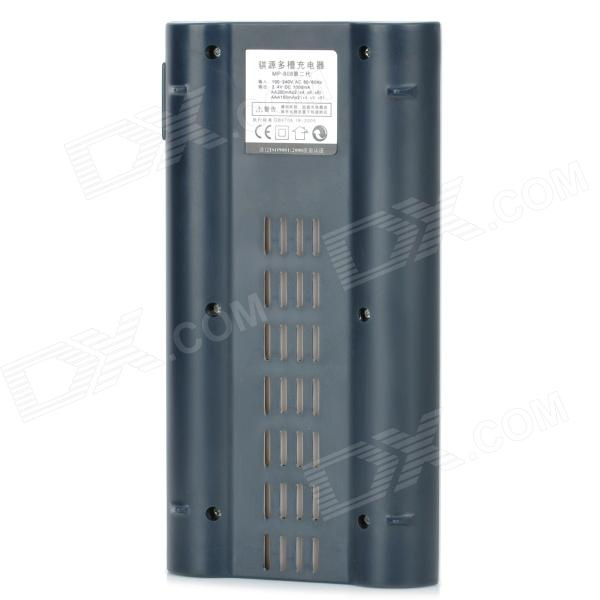 8 slot battery charger