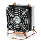 HL5-9W53F-L1-GP 1366 3U Super Mute CPU Cooler Heatsink