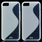 Stylish Protective PVC Back Case for Iphone 5 - Translucent White (2 PCS)