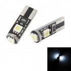 T10 1.5W 52lm Decode 3-SMD 5050 LED White Light Car Clearance / Braking Lamp (2 PCS / 12V)