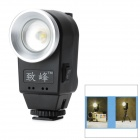 ZF-B1 Universal 3W 220lm Zoom Head LED Video Lamp - Black