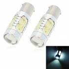 SENCART BAU15S 7.5W 380lm 7500K 5-LED White Light Car Steering / Brake light (12~24V / 2 PCS)