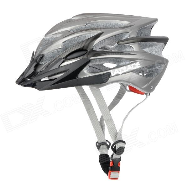 LAPLACE Q7 Outdoor Sports Cycling Helmet w/ Channeled Vents - Metallic Grey (56~60cm)