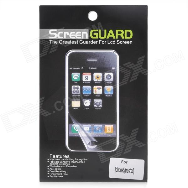 Protective Matte Screen Front + Back Protector Set for Iphone 5 - Transparent White (2 Set) protective glossy lcd screen protectors set for iphone 5 transparent 10pcs