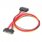 SATA 7+15P Male to Female Data + Power Extension Cable (45cm)