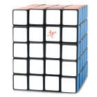 Ayi 5x5x4 Brain Teaser Magic IQ Cube - Black