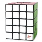 Ayi 4x4x5 Brain Teaser Magic IQ Cube - Black