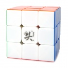 Da Yan 3x3x3 Brain Teaser Magic IQ Cube - Multicolored