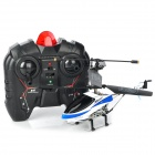 Rechargeable 2.5-CH IR Remote Controlled R/C Helicopter - White + Black + Blue