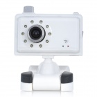 Cooolcam BB01 Wi-Fi Wireless Network 300KP Baby Care Security Surveillance Camera - White