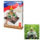 Cubic Fun 3D Puzzle Saint Isaac's Cathedral Paper Model
