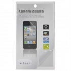 Protective Glossy Front + Black Screen Protector Guard Film for Iphone 5 - Transparent Golden