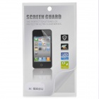 Protective Mirror Front + Back Screen Protector Guard Film for Iphone 5 - Transparent