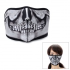Outdoor Sports Cuspid Teeth Skull Face Mask - Black + Grey