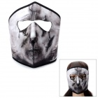 Outdoor Sports Stylish Wry Face Mask - Black + Grey