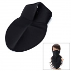Outdoor Sports Neck Protector Half Face Mask - Black