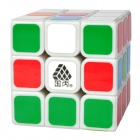 Guobing 3x3x3 Brain Teaser Magic IQ Cube - White