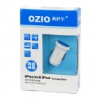 OZIO EK06 Car Cigarette Powered USB Adapter / Charger - White (12~24V)