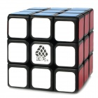 Guobing 3x3x3 Brain Teaser Magic IQ Cube - Black