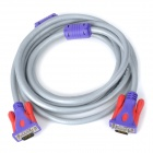 VGA 3+6 Male to Male Audio Video Transmission Cable - Grey + Purple (3m)