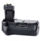 Ruibo BG-E8 Battery Grip for Canon 600D / 550D / Rebel T2i - Black